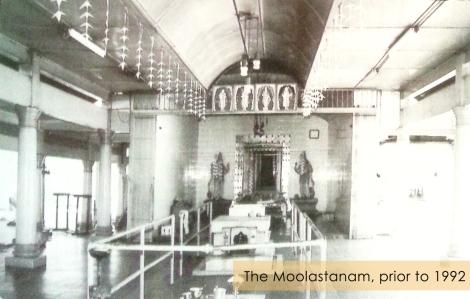 1992 moolastanam