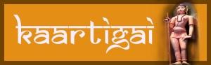 Kaartigai_new