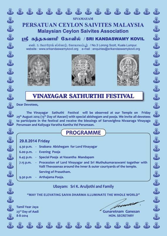 Vinayagar Saturthi 2014 ol2