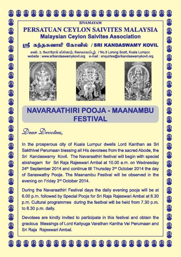 Navarathiri 2014 3