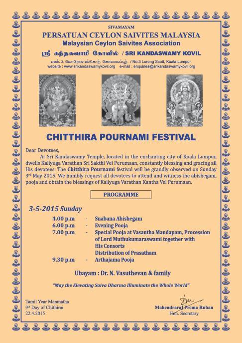 Chitra Pournami 2015 2