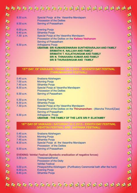 Mahotchava Festival 2015 10