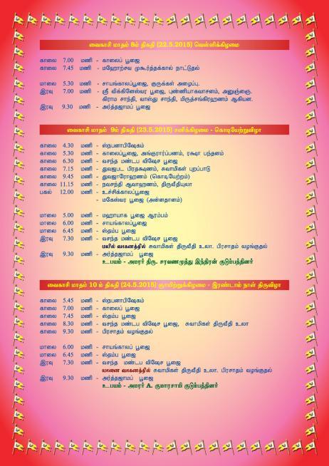 Mahotchava Festival 2015 2