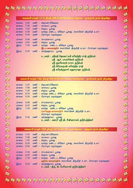 Mahotchava Festival 2015 3