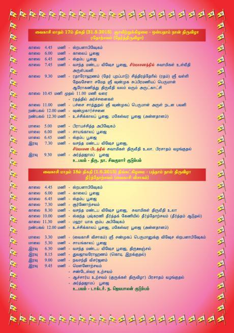 Mahotchava Festival 2015 5