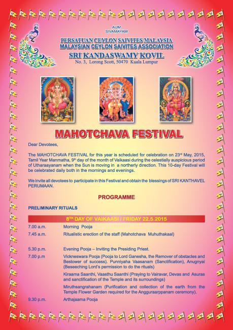 Mahotchava Festival 2015 7