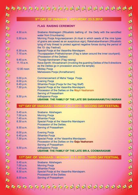 Mahotchava Festival 2015 8