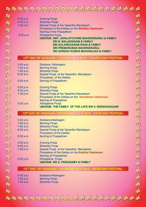 Mahotchava Festival 2015 9