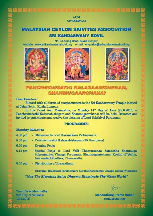 Panchavimsathi 2