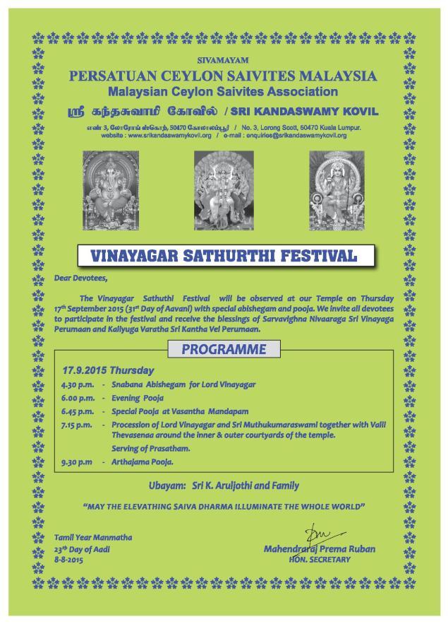 Vinayagar Sathurti 2015 2