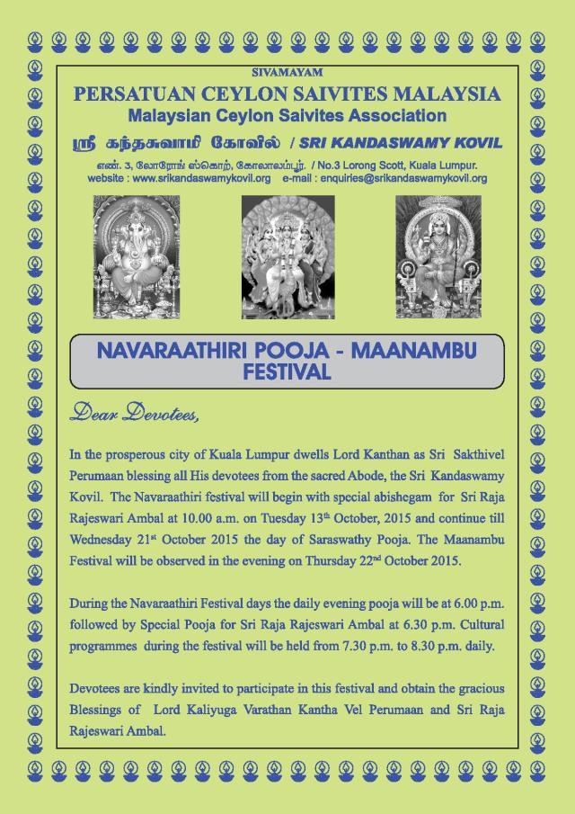 Navarathiri 2015 3