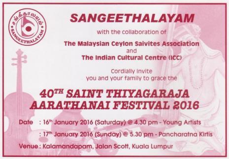 Sangeethalayam 1 001