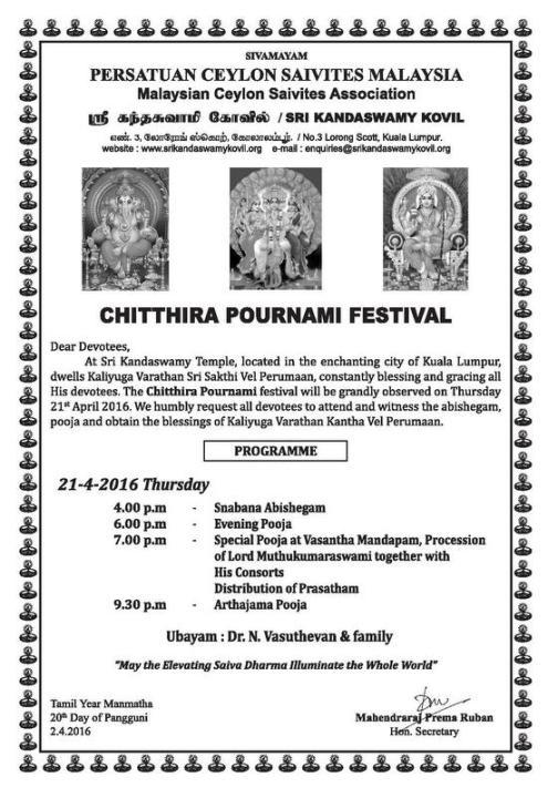 Chitra Pournami 2016 2