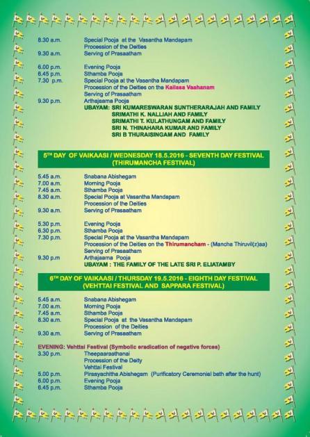 Mahotchava Festival 2016 10