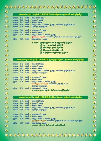 Mahotchava Festival 2016 3