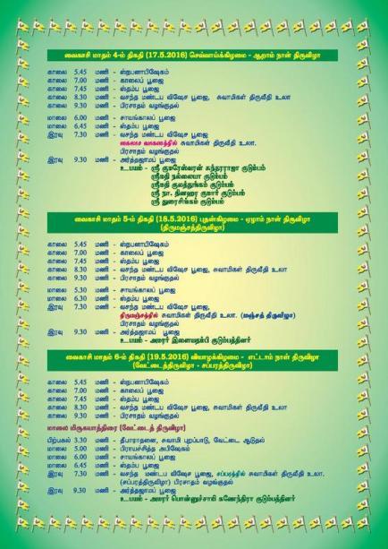 Mahotchava Festival 2016 4
