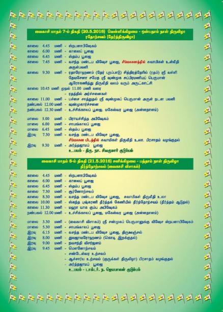 Mahotchava Festival 2016 5