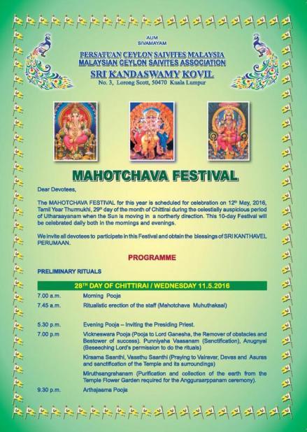 Mahotchava Festival 2016 7