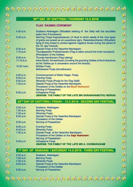 Mahotchava Festival 2016 8
