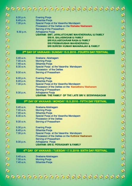 Mahotchava Festival 2016 9