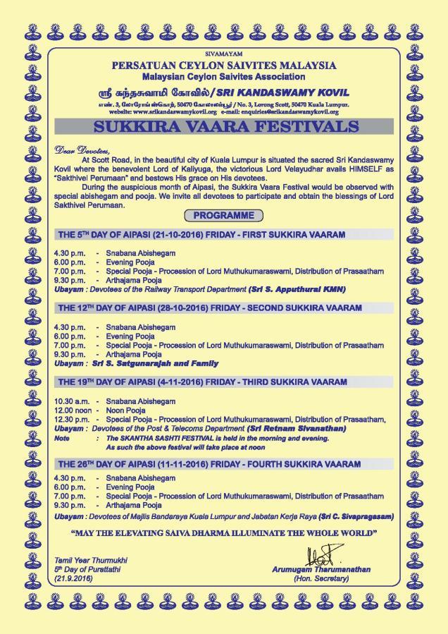 sukkiravara-2016-2