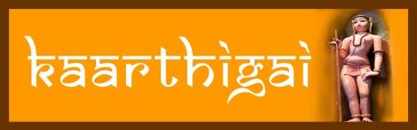 Kaarthigai_new